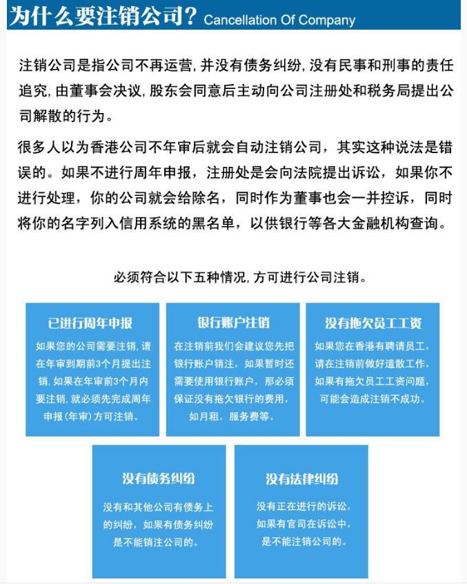 2019西安公司注销流程及步骤